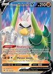 Pokemon Vivid Voltage card 174