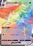 Pokemon Vivid Voltage card 186