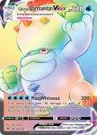 Pokemon Vivid Voltage card 187