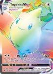 Pokemon Vivid Voltage card 191