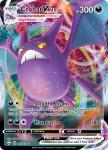 Pokemon Shining Fates card 045
