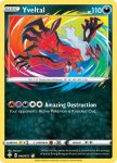 Pokemon Shining Fates card 046