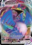 Pokemon Shining Fates card 055