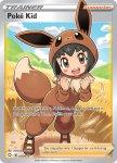 Pokemon Shining Fates card 070