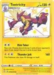 Pokemon Shining Fates card SV042
