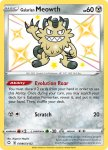 Pokemon Shining Fates card SV086