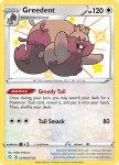 Pokemon Shining Fates card SV100