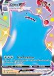 Pokemon Shining Fates card SV119