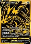 Pokemon Shining Fates card SV121