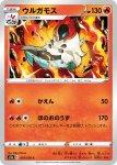 Pokemon Chilling Reign card 024