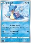 Pokemon Chilling Reign card 029