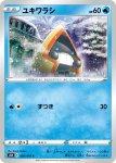 Pokemon Chilling Reign card 035