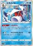 Pokemon Chilling Reign card 036
