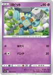 Pokemon Chilling Reign card 065