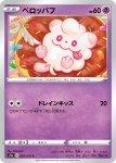Pokemon Chilling Reign card 067