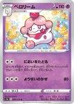 Pokemon Chilling Reign card 068