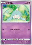 Pokemon Chilling Reign card 071