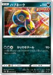 Pokemon Chilling Reign card 102