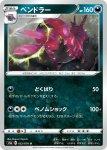 Pokemon Chilling Reign card 107