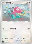 Pokemon Chilling Reign card 116