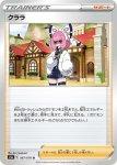 Pokemon Chilling Reign card 145