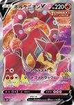 Pokemon Chilling Reign card 162
