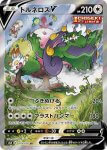 Pokemon Chilling Reign card 185