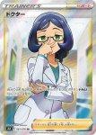 Pokemon Chilling Reign card 190