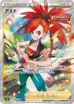Pokemon Chilling Reign card 191