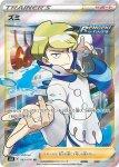 Pokemon Chilling Reign card 198