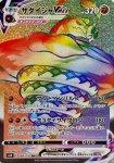 Pokemon Chilling Reign card 206