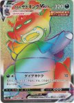 Pokemon Chilling Reign card 207