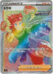 Pokemon Chilling Reign card 212