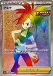 Pokemon Chilling Reign card 215