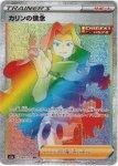 Pokemon Chilling Reign card 216