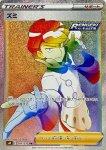 Pokemon Chilling Reign card 221