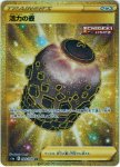 Pokemon Chilling Reign card 229