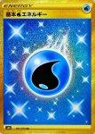 Pokemon Chilling Reign card 231
