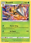 Pokemon Chilling Reign card 003