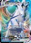 Pokemon Chilling Reign card 046