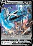Pokemon Chilling Reign card 112