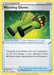 Pokemon Chilling Reign card 155
