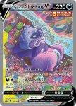 Pokemon Chilling Reign card 179