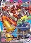 Pokemon Chilling Reign card 201