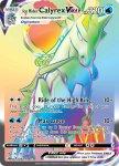 Pokemon Chilling Reign card 202