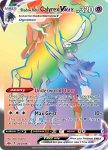 Pokemon Chilling Reign card 204