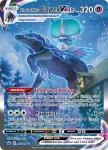 Pokemon Chilling Reign card 205