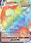 Pokemon Chilling Reign card 209