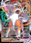 Pokemon Evolving Skies card 092/203 Lycanroc VMAX