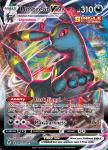 Pokemon Evolving Skies card 095/203 Umbreon VMAX